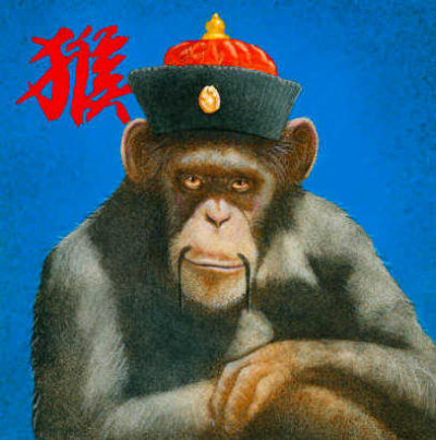 Portrait Of Fling Pu (Hang Dynasty) Will Bullas