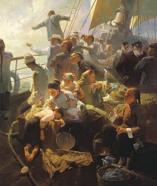 The Golden Mountain, Arriving San Francisco, 1865 - Mian Situ